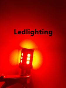 r5w led rouge